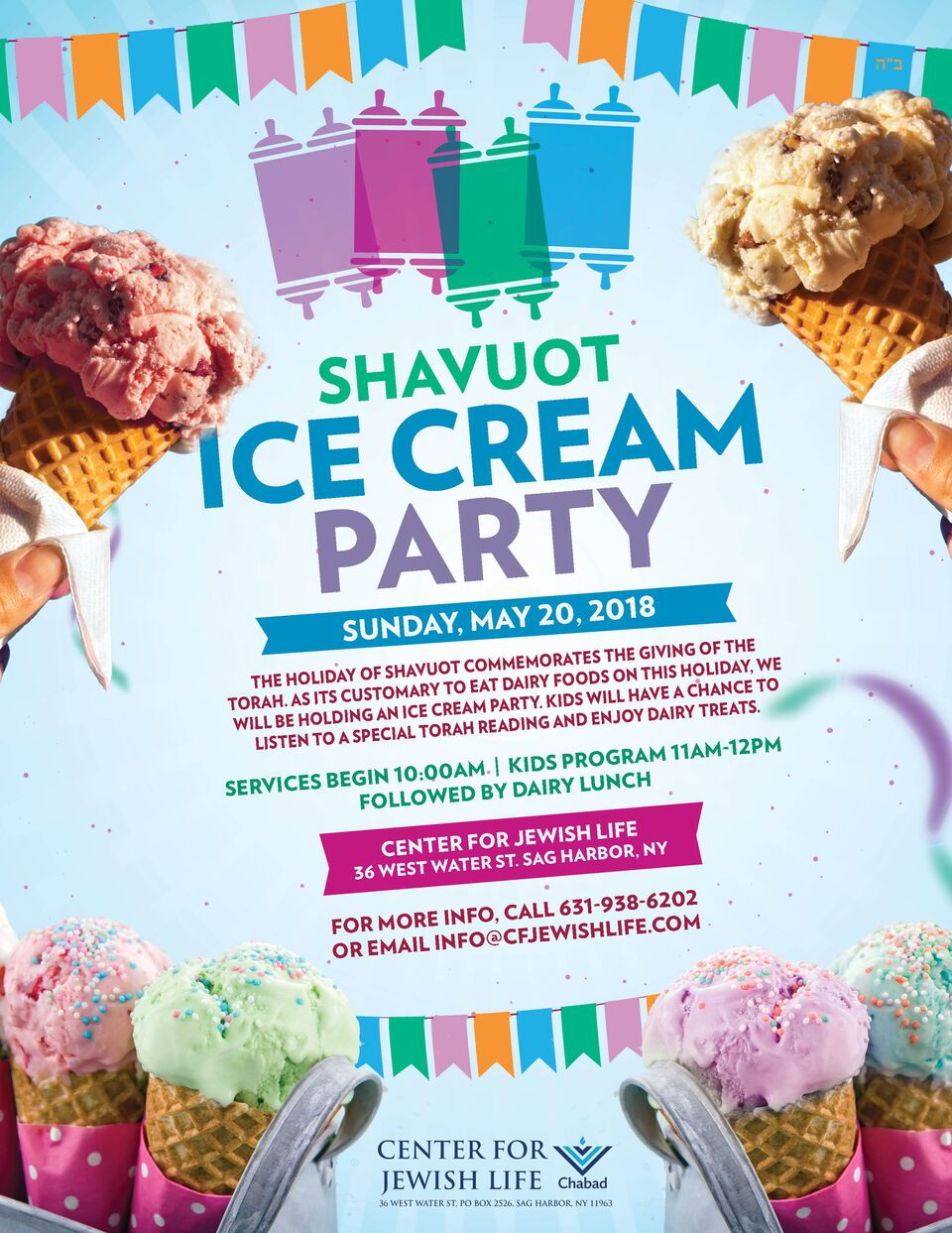 Shavuot Ice cream2_preview.jpeg
