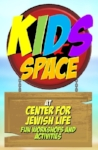 kids space logo.jpg