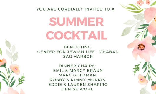 summer cocktail (7).jpg