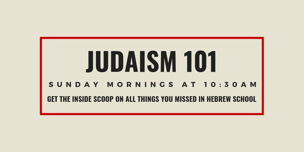 Judaism 101.jpg