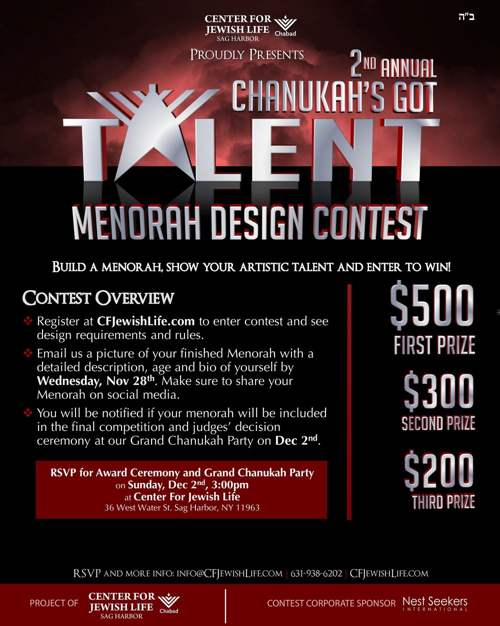 Menorah Design Contest 2018.jpg