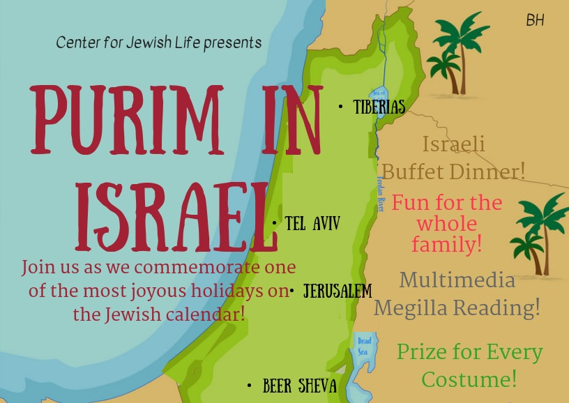 Center for Jewish Life presents (1).png