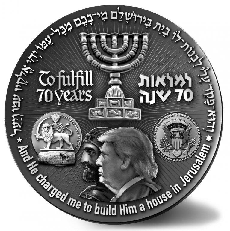 trump coin.jpg