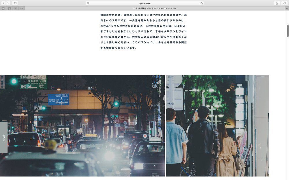 of_web-27.jpg