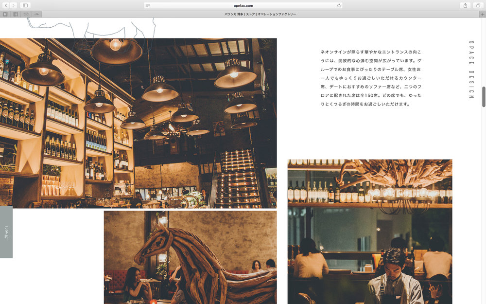 of_web-29.jpg