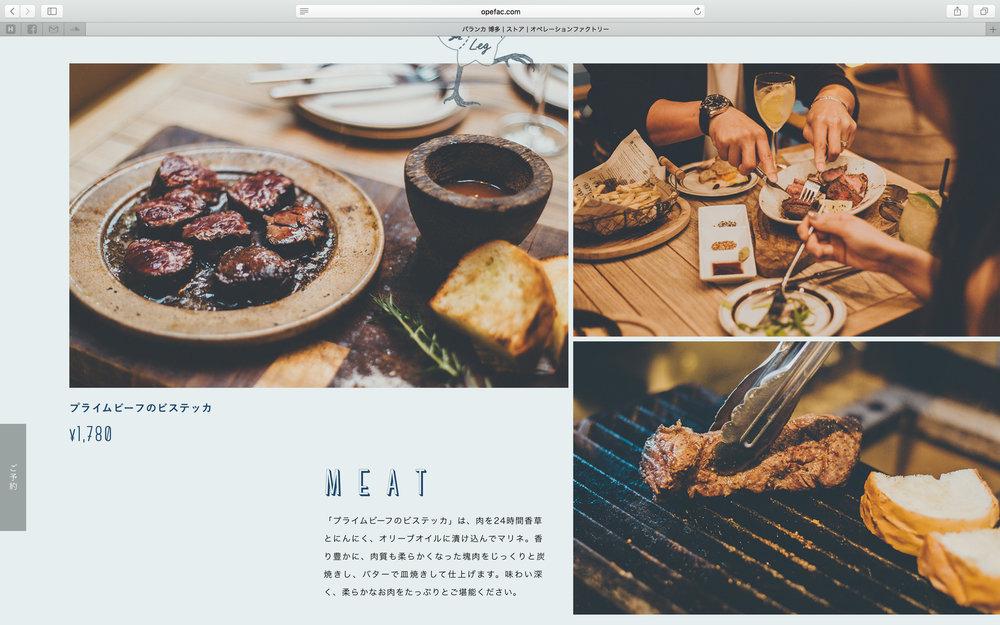 of_web-34.jpg