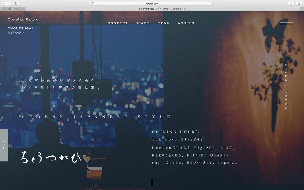 of_web-37.jpg