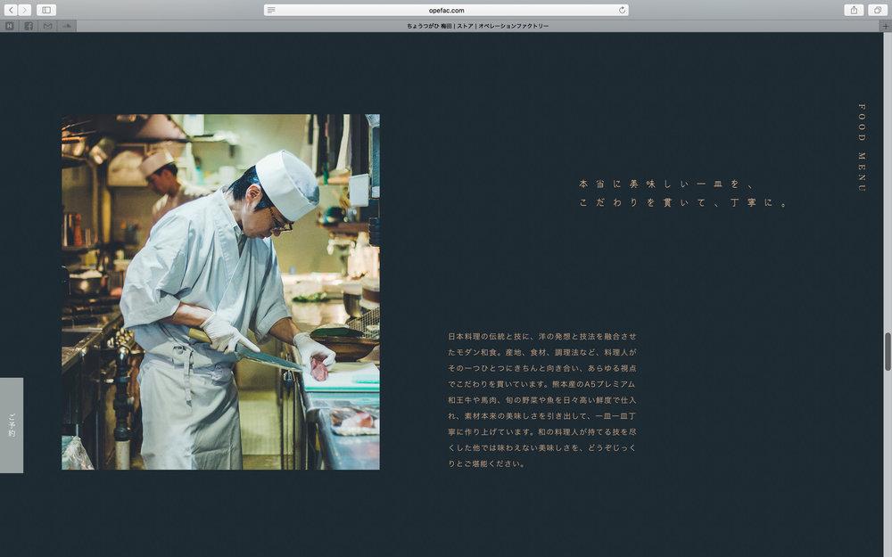 of_web-44.jpg