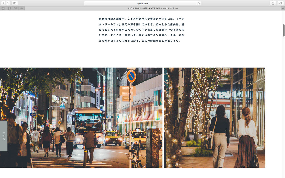 of_web-48.jpg