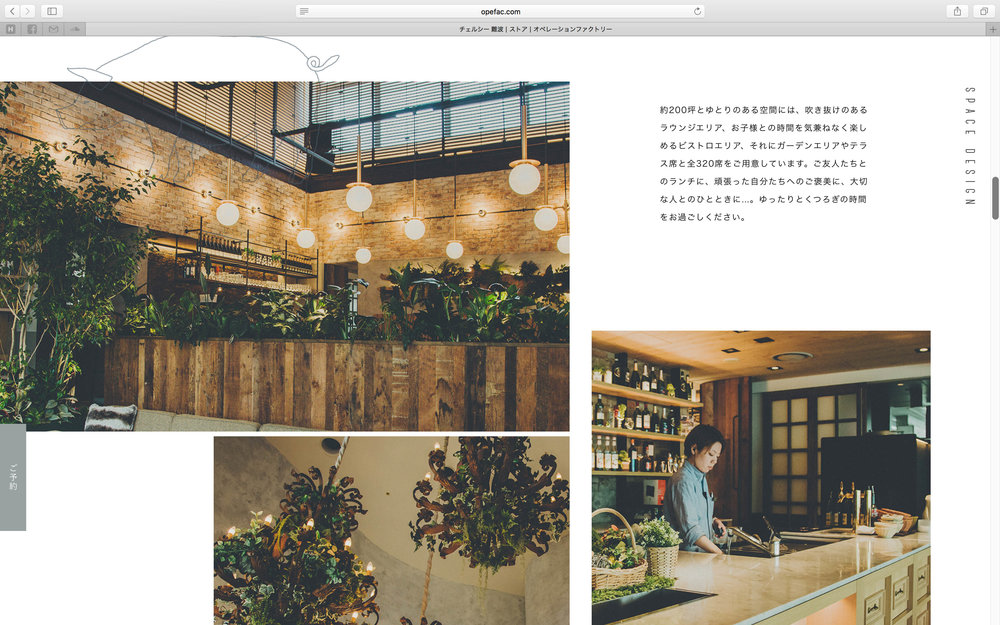 of_web-60.jpg