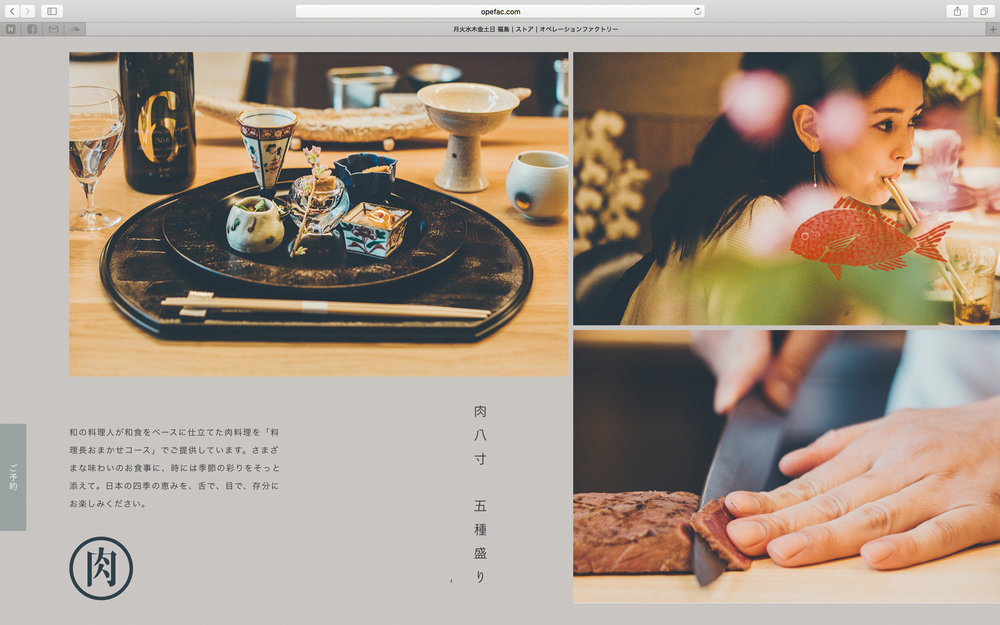 of_web-79.jpg