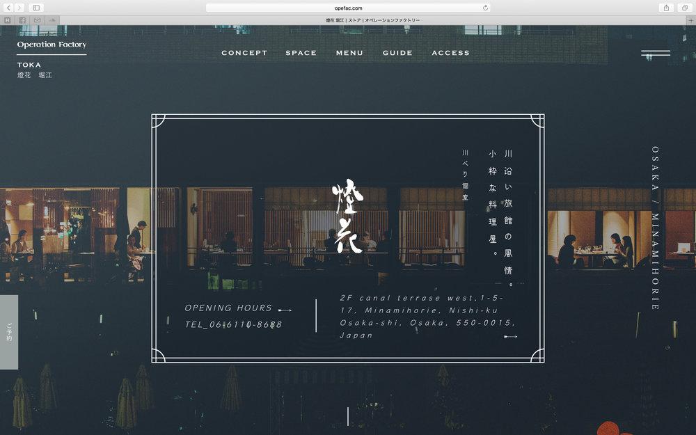 of_web-81.jpg