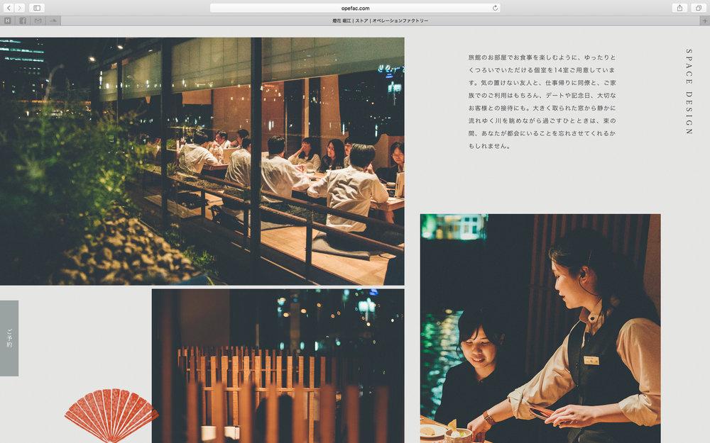 of_web-84.jpg