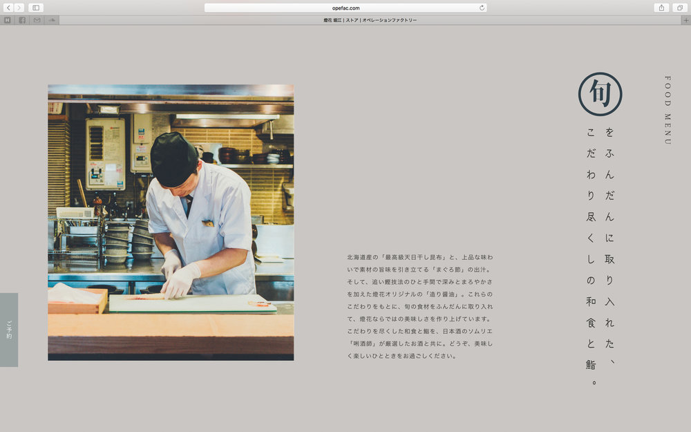 of_web-88.jpg