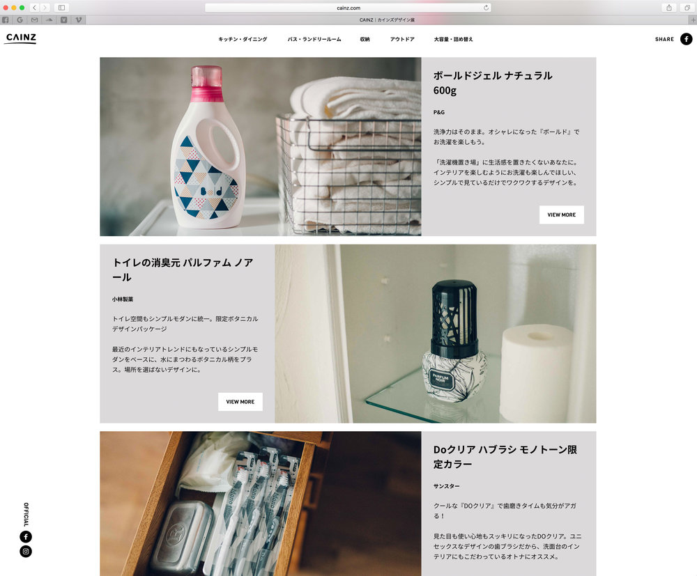 CAINZ_web_cap_9.jpg