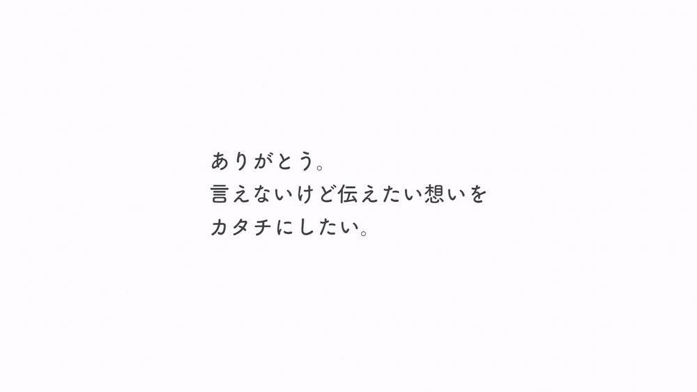 sofran_movie_dc_cap_19.jpg