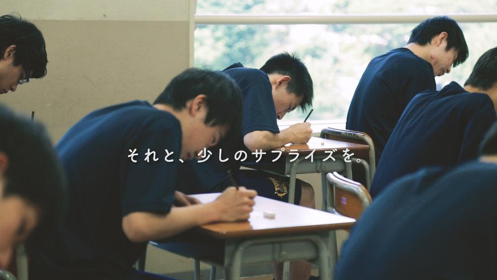 sofran_movie_dc_cap_36.jpg