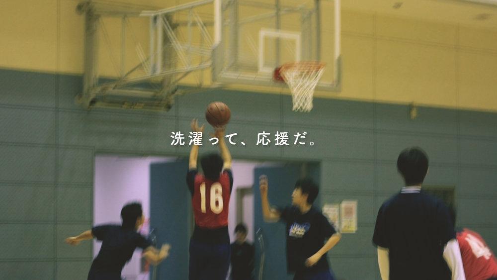 sofran_movie_dc_cap_58.jpg