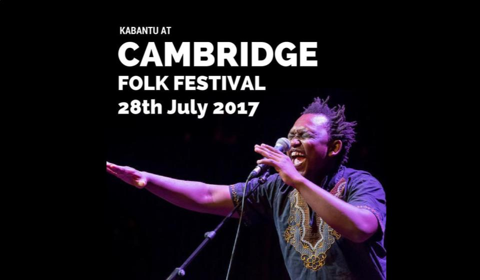 Kabantu Cambridge.jpg