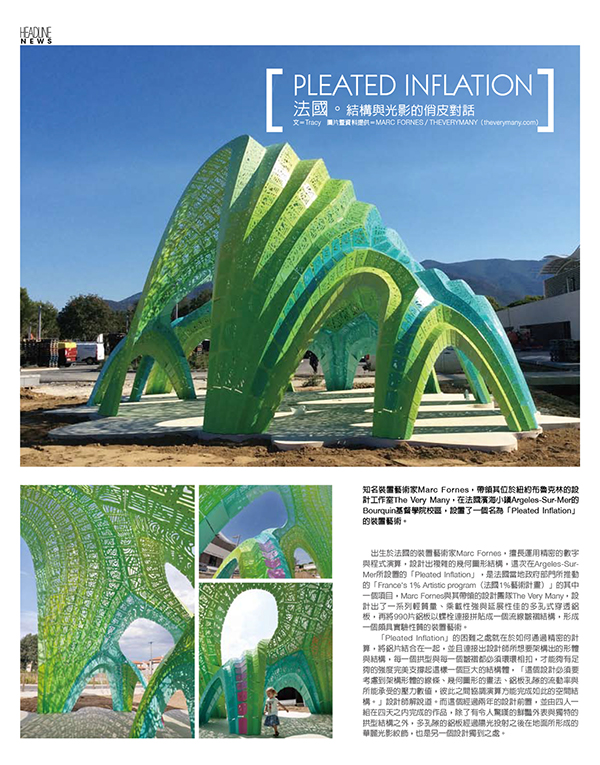 "15|12  Deco  (China)   ""Pleated Inflation"""