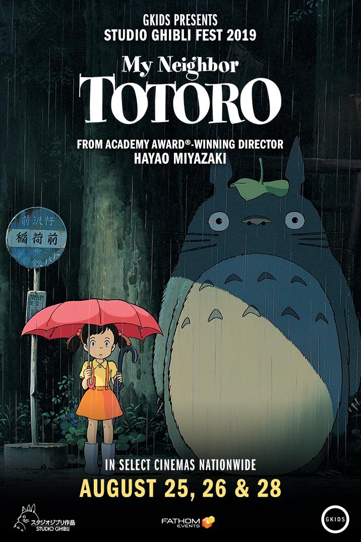 Totoro_Poster_2019.jpg
