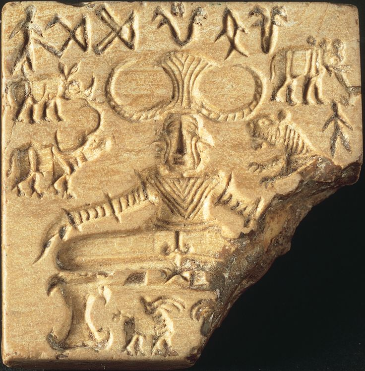 Pashupati Seal from the Indus Valley