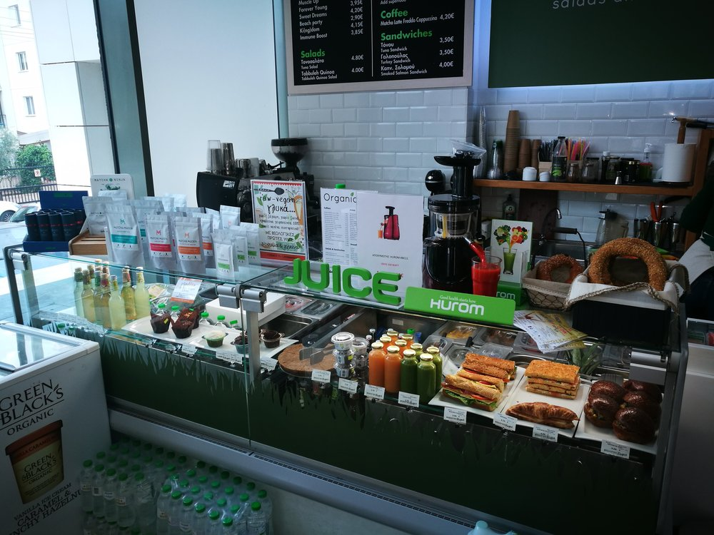 Juice bar at the local organic supermarket, Just 11 minutes away!