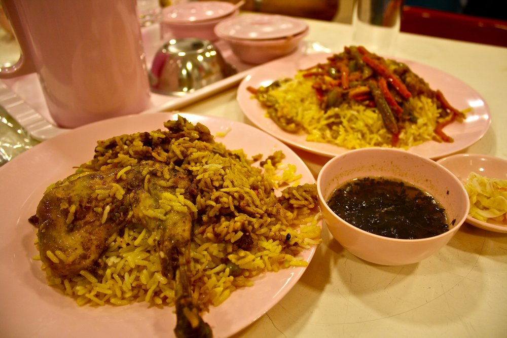 Chicken and vegetable biryani at THE BEST biryani restaurant in Yangon ( Nilar Biryani ).