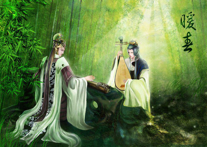 Te Guan Yin