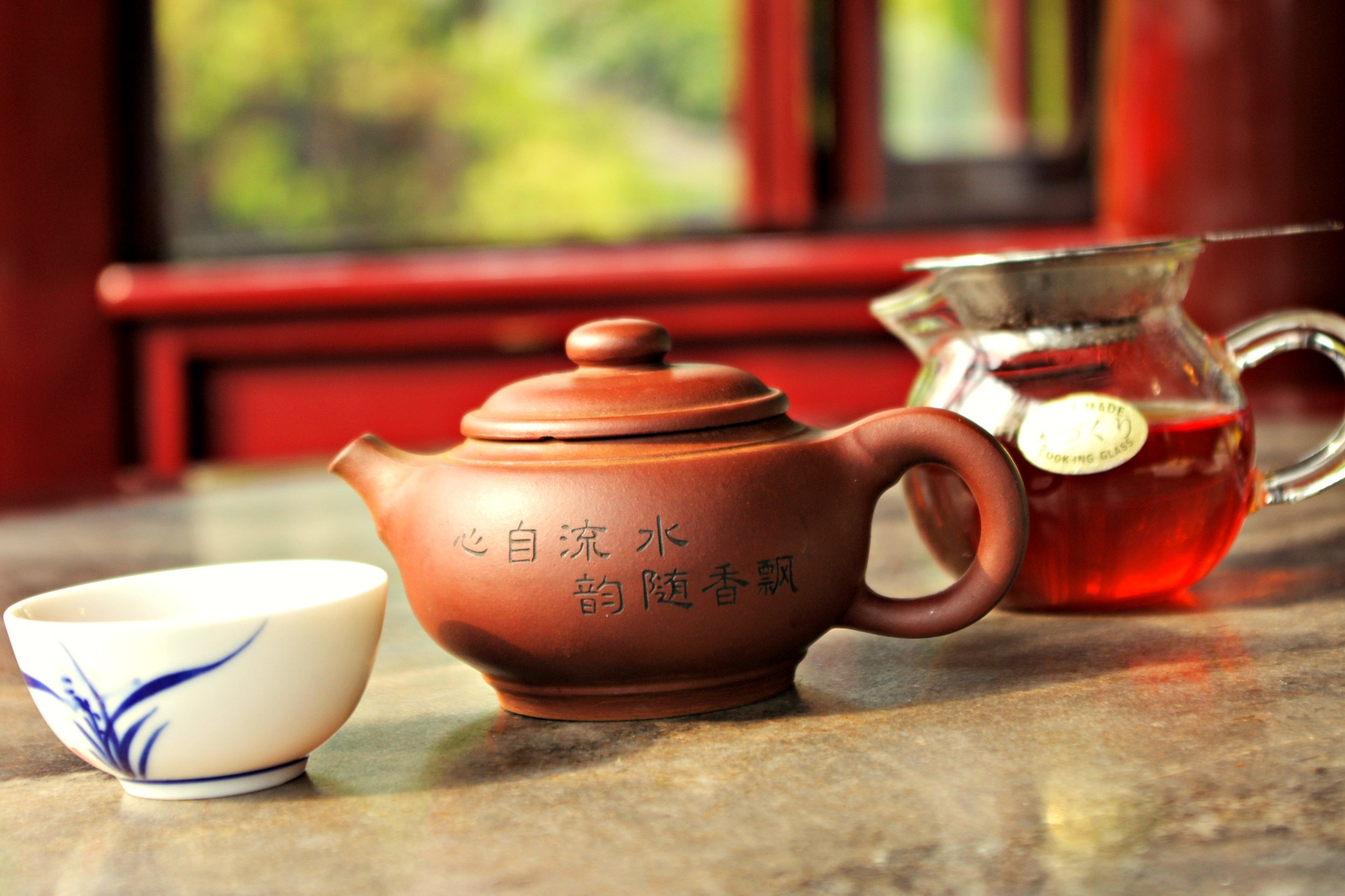teahouse3