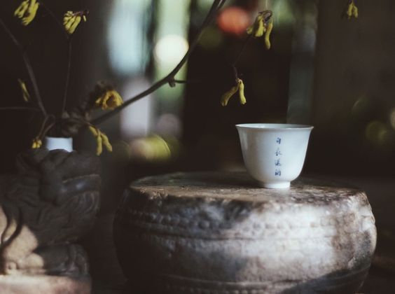 Gong Fu Tea Ceremony