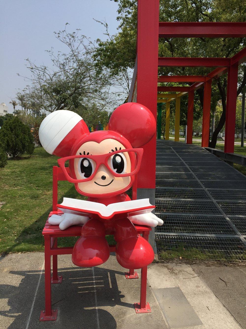 童年狂想曲小鼠照片02_都市藝術提供.JPG
