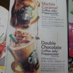 DSC01225 coffee jelly