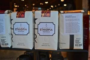 2 - 1 - DSC_0086 ethiopia konga 24 Jan 15