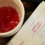 2 - 1 - 20151129_111752 sakura allure tea