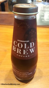 2 -1 - 20160630_075215 starbucks cold brew