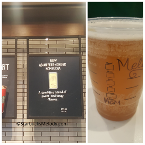 PhotoGrid_1483918112568 Starbucks Kombucha