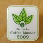 Coffee Master pin