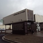 2 - 1- 009 Shipping container Starbucks 18dec2011