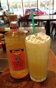 photo-6 - Peach Green Tea Lemonade at Starbucks