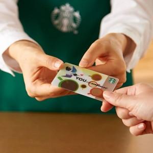 Starbucks Japan 21 August 2013