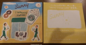 IMAG0891 Sunny promo card starbucks japan