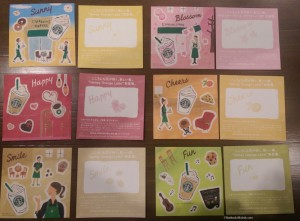 IMAG0894 All 6 cards