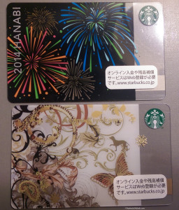 IMAG0916 2 cards from Starbucks japan