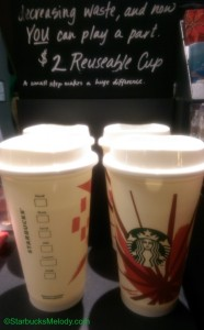 2 - 1 - IMAG3851 2 dollar holiday reusable cup