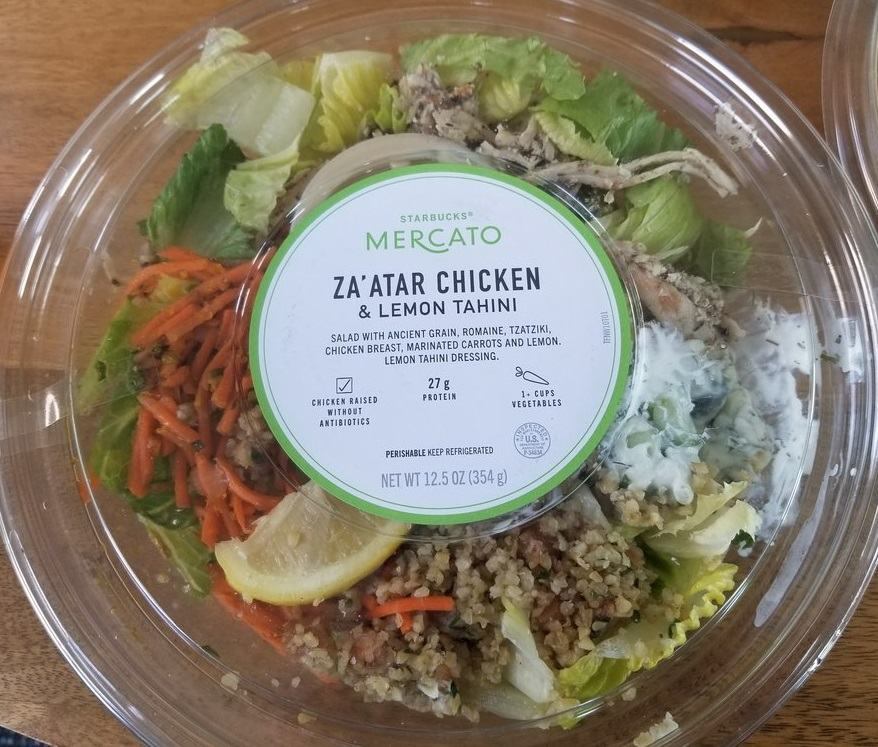 1 - 1 - 2017 August 01 - Za'atar chicken salad.jpg