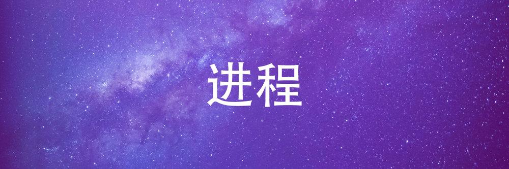 progress banner.JPG