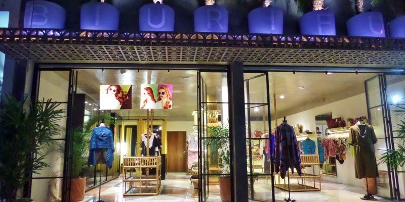 biutiful store.jpg