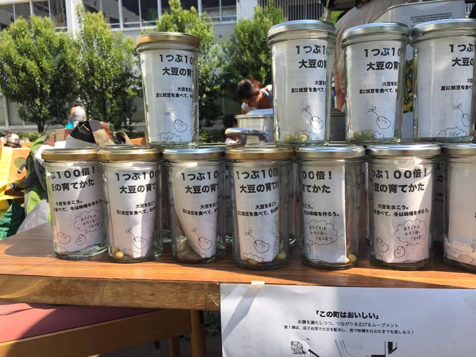 Made in 逗子の瓶詰め屋さん、FARM CANNINGでも、環境フェスタにてリサイクル瓶に大豆を入れて配布!
