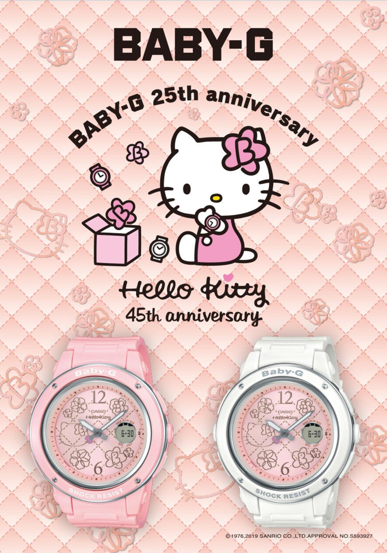 Baby_G_Hello_Kitty.jpg